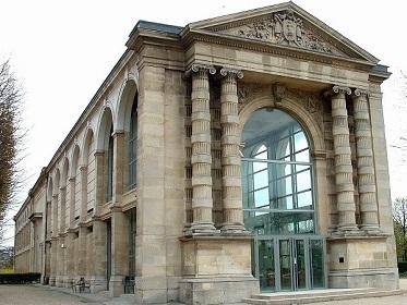 jeu de paume museum paris